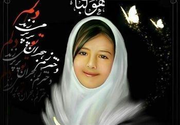 زمان محاکمه قاتل آتنا اعلام شد + شرح ماجرا