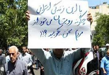 ادامه اعتراض فرهنگیان بازنشسته به سفره معیشت/ فقط شعار تحویل گرفتیم