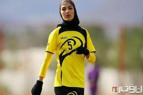 دیوید بکهامِ فوتبال زنان ایران را بشناسید+عکس