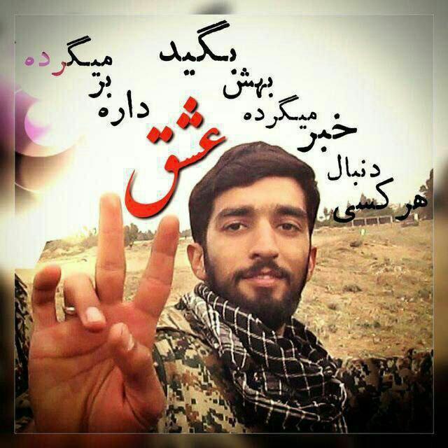 دعوت از رسانهها برای تولید مستند از مراسم تشییع شهید حججی
