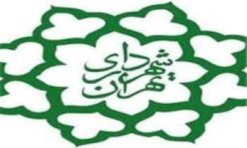 دلیل بازداشت قائم مقام شهردار تهران از زبان حراست شهرداری