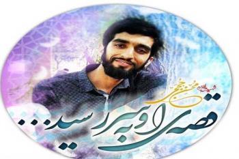 دلایل تاخیر انتقال پیکر شهید حججی چیست؟
