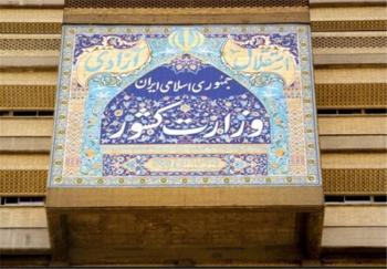 استانداران ۷ استان تعیین شدند/ وزیر کشور: تا آخر شهریور تکلیف استانداران را روشن می کنیم