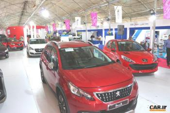 اعلام قیمت جدید پژو 2008 در اولین مرحله فروش