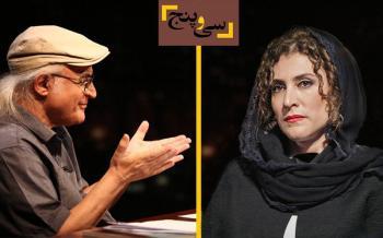 خاطره ویشکا آسایش از سیلی زدن به رضا عطاران