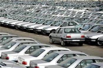 خودرو گران میشود؟/ خودروهای زیر ۳۰ میلیون جمع میشوند!