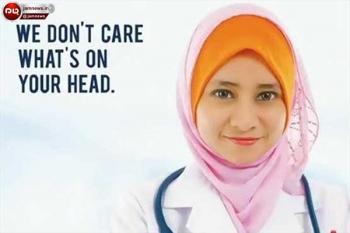 ماجرای آگهی جالب استخدام در یک بیمارستان + عکس