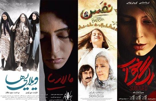 ۴ فیلم ایرانی برای معرفی به اسکار مشخص شدند