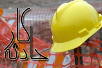 مرگ دو کارگر شیرازی بر اثر یخ زدگی/تحقیقات ادامه دارد