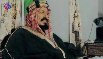 پادشاه عربستان به نام «خلیج فارس» اعتراف کرد+عکس