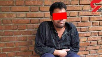 ادعای عجیب مرد کثیف در دادگاه تهران/ یلدا نه دختر بود و نه پسر! + عکس
