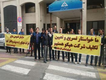 وزارت کار،نیروی انتظامی و کارفرمایان باید جوابگوی کارگران شرکت هپکو و آذرآب باشند
