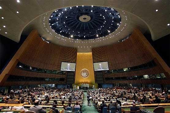سلفی جنجالی دختر رئیس جمهور در سازمان ملل +عکس
