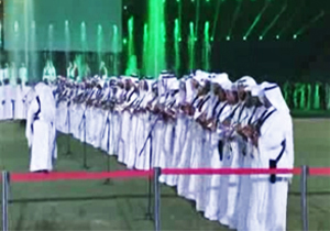 جشن و پایکوبی سعودیها با حضور زنان همزمان با آغاز ماه محرم!!!
