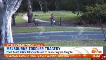 بهانه عجیب مادر سنگدل برای کشتن دختر 15 ماهه اش + تصاویر