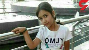 آیا سرنوشت آتنا تکرار شده است؟/قتل دختر 8 ساله و دفن در مخروبه