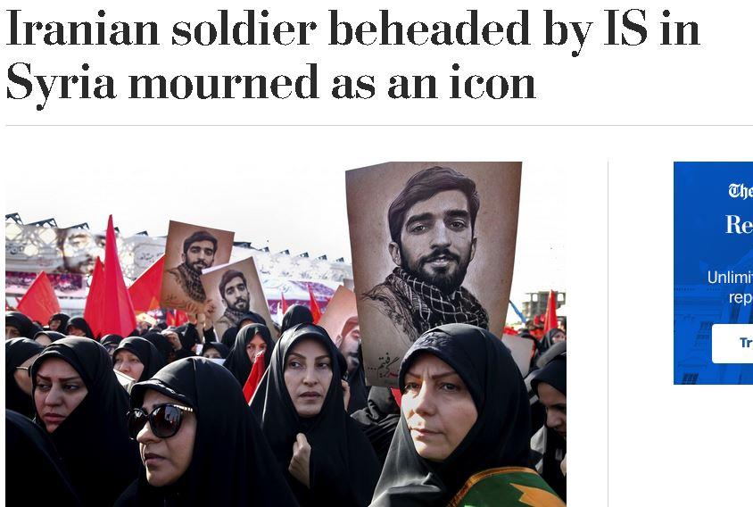 حیرت رسانههای جهان از تشییع باشکوه پیکر مطهر شهید محسن حججی