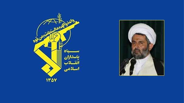 سازمان اطلاعات سپاه هشدار داد