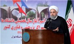 10 ترامپ دیگر هم نمیتواند منافع ایران در برجام را از بین ببرد