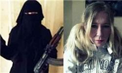 معروفترین زن داعشی کشته شد