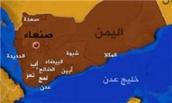 تشدید درگیری میان عربستان و امارات