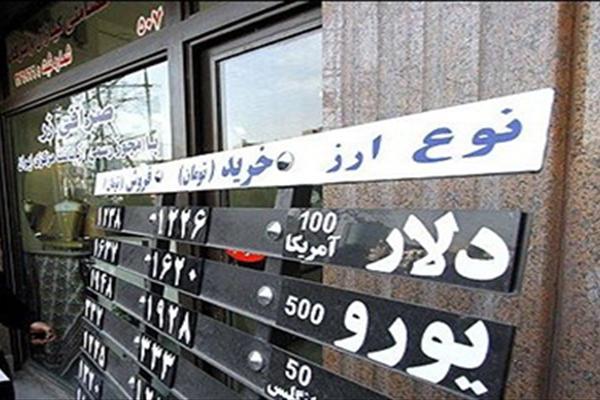 تاوان ترس از دلار ۴۰۰۰ تومانی برای اقتصاد ایران