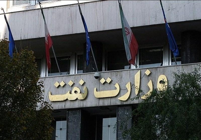 ادعای تخلف ۴ مسئول ارشد وزارت نفت در پرونده احمدینژاد