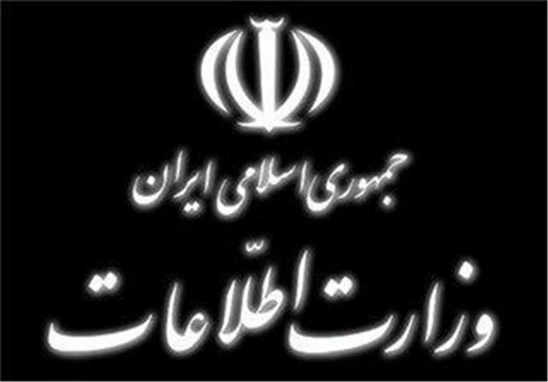 عملیات وزارت اطلاعات در کرمان + جزئیات