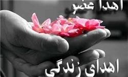 ماجرای اهدای پوست جسد «عسل بدیعی»