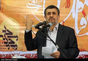 """واکنش دولت دوازدهم به اظهارات احمدی نژاد در خصوص """"سهام عدالت"""""""
