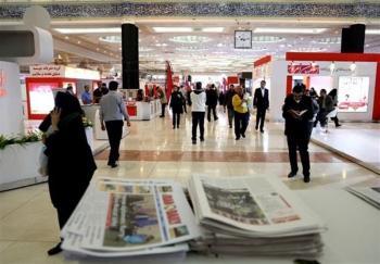 نمایشگاه مطبوعات افتتاح شد
