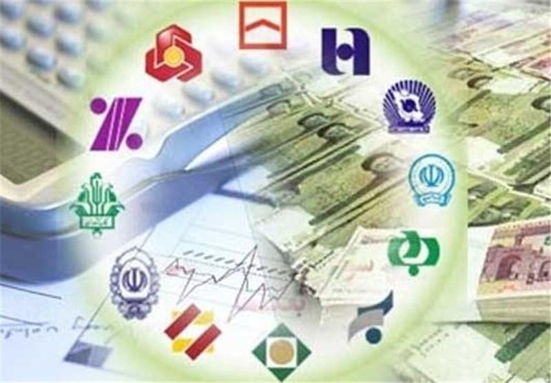 ۹۳ هزار میلیارد تومان معوقات بانکی