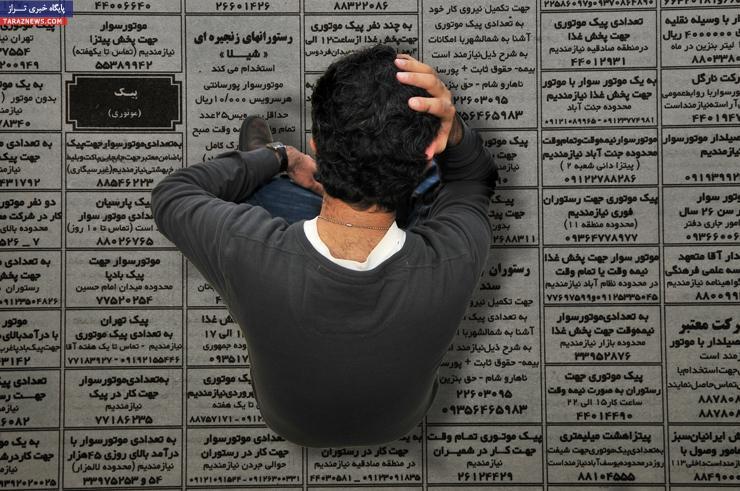 قانونِ مهمی به نفع جوانان بیکار که پیمانکاران فراموشش کردهاند