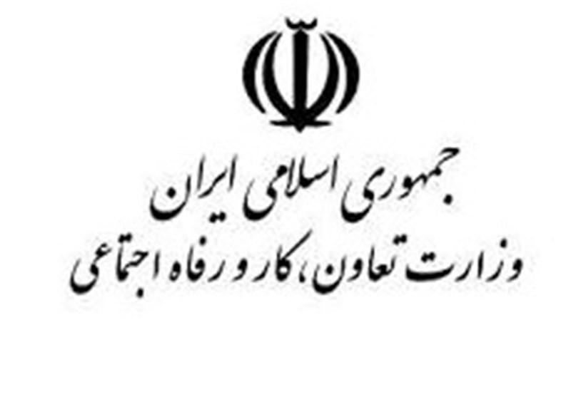 وظایف ۹گانه وزارت کار در آیین نامه اشتغال روستایی ابلاغ شد