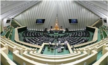 157نماینده مجلس خواستار پرداخت بدهی دولت به سازمان تأمین اجتماعی شدند+متن نامه