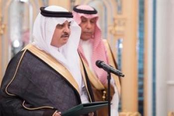 درخواست عجیب عربستان از ایران