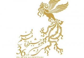 فردا آخرین مهلت ثبت نام فیلم های سینمایی داستانی و مستند جشنواره فیلم فجر