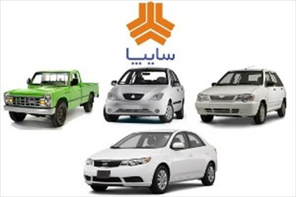 خرید جدیدترین خودروی ایرانی چقدر تمام می شود؟