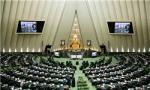 نامه نمایندگان مجلس به رهبر انقلاب، ملت ایران و سایر کشورهای اسلامی درپی پایان داعش