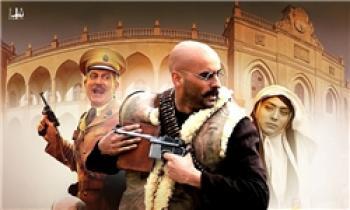 فیلم «یتیمخانه ایران» در لندن به نمایش درآمد