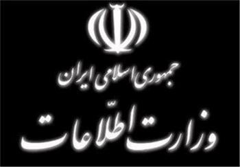 """هویت جاعل عنوان """"وزارت اطلاعات و  دفتر رهبری"""" افشا شد+فیلم"""