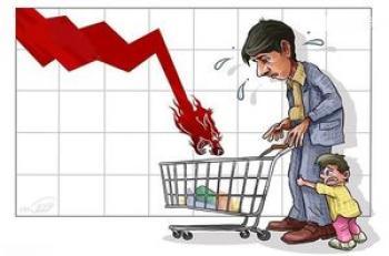 چرا قدرت خرید کارگران همچنان کاهش مییابد؟