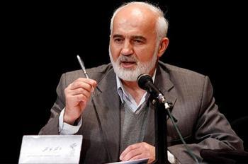 افشا میکنم/استعفای دستهجمعی هیئت رسیدگی به تخلفات ثامن الحجج