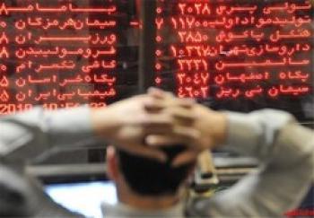 بازار سرمایه ۱۰۳ واحد افت کرد