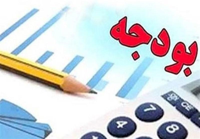 علت تأخیر دولت در ارائه لایحه بودجه ۹۷ به مجلس