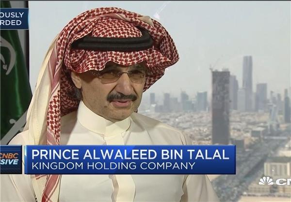 آمریکا در تحولات عربستان باید از تجربه شاه ایران درس بگیرد