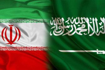 جنگ روانی عربستان علیه ایران