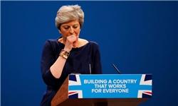 طرح ترور نخست وزیر زن خنثی شد+عکس