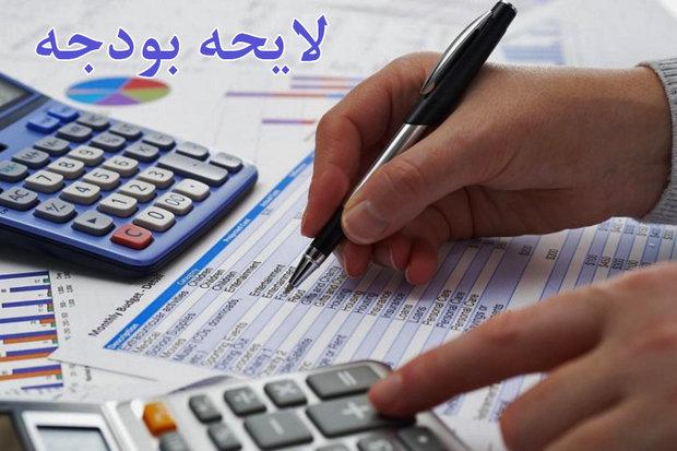بودجه ۳۲ هزار میلیاردی برای وزارت تعاون، کار و رفاه اجتماعی