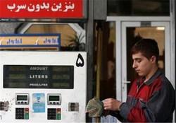 چرا بنزین ۴۰۰ تومانی ۱۰۰۰ شد، اما یارانه اضافه نشد؟